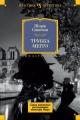 Трубка Мегрэ. Самые знаменитые расследования комиссара Мегрэ